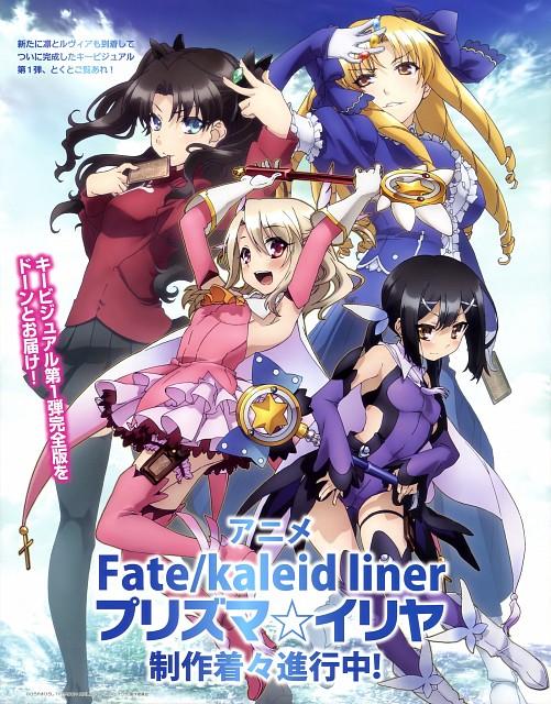 TYPE-MOON, Silver Link, Fate/kaleid liner PRISMA ILLYA, Luviagelita Edelfelt, Rin Tohsaka