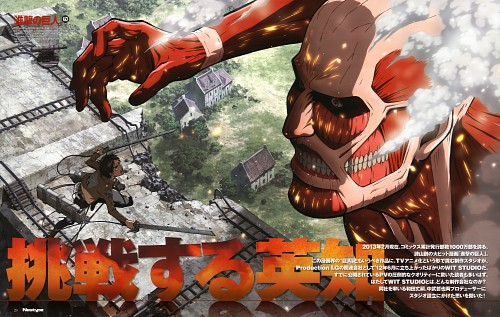 Satonobu Kikuchi, Hajime Isayama, Shingeki no Kyojin, Eren Yeager, Newtype Magazine