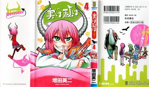 Eiji Matsuda, Jitsu wa Watashi wa, Asahi Kuromine, Nagisa Aizawa, Touko Shiragami