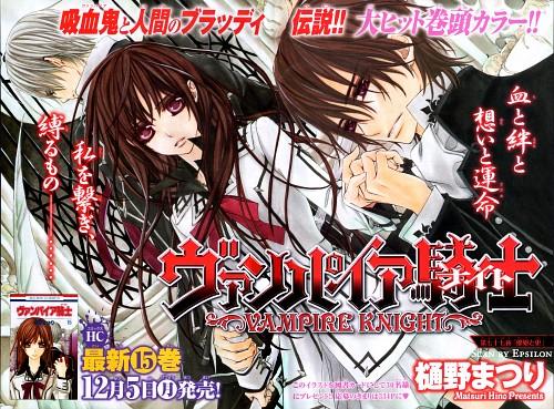 Matsuri Hino, Vampire Knight, Zero Kiryuu, Kaname Kuran, Yuuki Cross