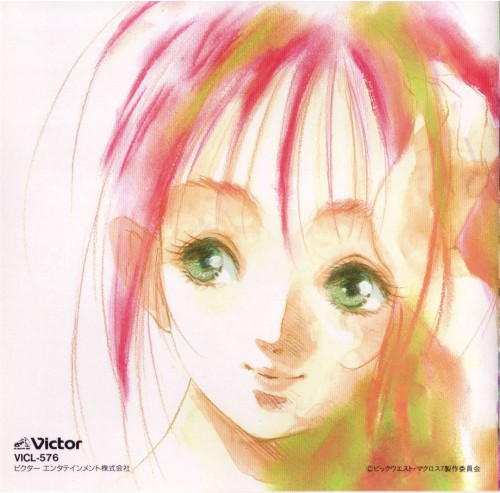 Haruhiko Mikimoto, Production Reed, Bandai Visual, Macross 7, Mylene Flare Jenius