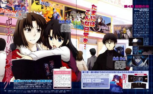 TYPE-MOON, Kara no Kyokai, Mikiya Kokutou, Azaka Kokutou, Shiki Ryougi