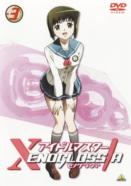 Idol Master, Yukiho Hagiwara, DVD Cover