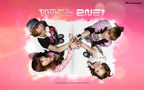 Bom Park, Sandara Park, CL (K-Pop Idol), 2NE1, Minzy