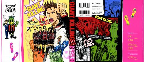 Tsujitomo, Giant Killing, Takeshi Tatsumi, Kazuki Kuroda, Luigi Yoshida