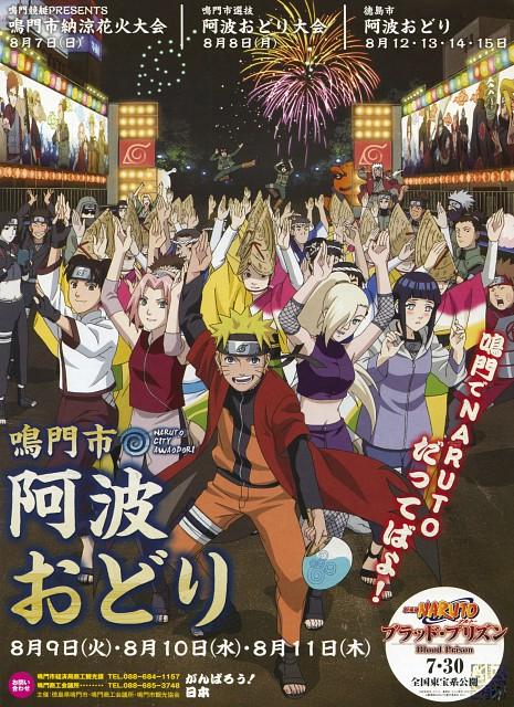 Studio Pierrot, Naruto, Tsunade, Chouji Akimichi, Neji Hyuuga