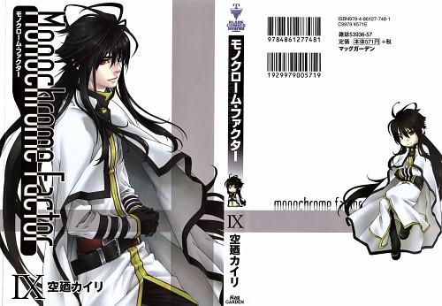 Kaili Sorano, A.C.G.T., Monochrome Factor, Ryuko (Monochrome Factor)