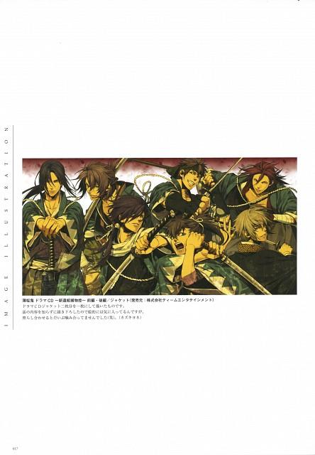 Yone Kazuki, Idea Factory, Studio Deen, Hakuouki Shinsengumi Kitan, Sanosuke Harada (Hakuouki)
