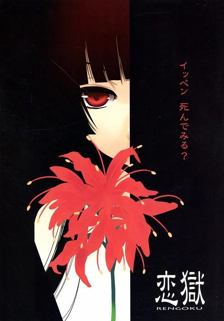 Yoshikazu Tajima, Jigoku Shoujo, RENGOKU, Ai Enma, Comic Market 75