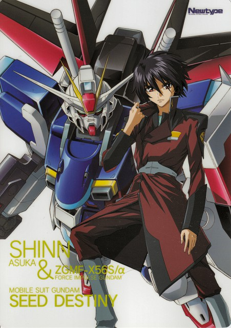 Hisashi Hirai, Sunrise (Studio), Mobile Suit Gundam SEED Destiny, Shinn Asuka, Pencil Board