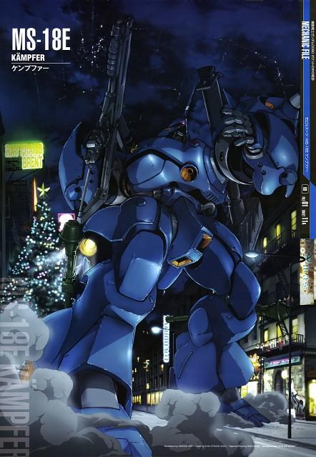Sunrise (Studio), Mobile Suit Gundam - Universal Century, Mobile Suit Gundam 0080, Mobile Suit Gundam 0083, Gundam Perfect Files