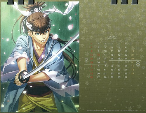 Yone Kazuki, Idea Factory, Studio DEEN, Hakuouki Shinsengumi Kitan 2012 Calendar, Hakuouki Shinsengumi Kitan