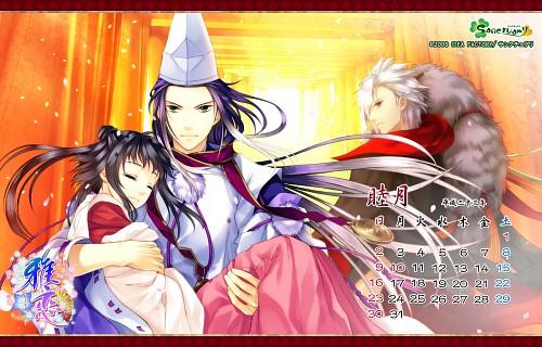 Idea Factory, Miyako (Game), Douman Ashiya, Abe no Seimei (Miyako), Sayuki Sangou Shikigami