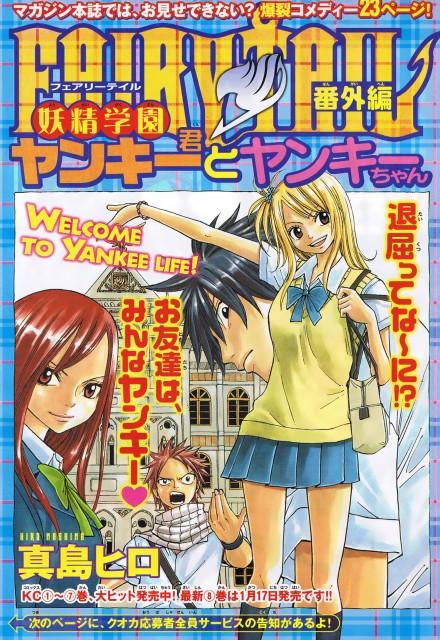 Hiro Mashima, Satelight, Fairy Tail, Erza Scarlet, Lucy Heartfilia