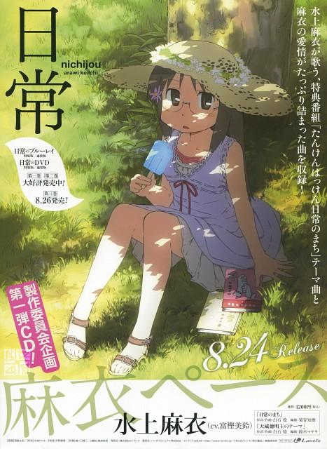 Keiichi Arawi, Kyoto Animation, Nichijou, Mai Minakami