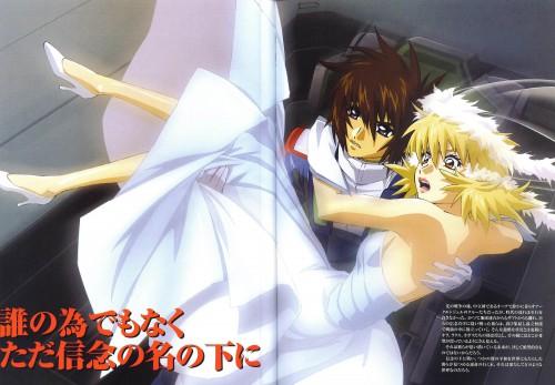 Sunrise (Studio), Mobile Suit Gundam SEED Destiny, Kira Yamato, Cagalli Yula Athha, Magazine Page