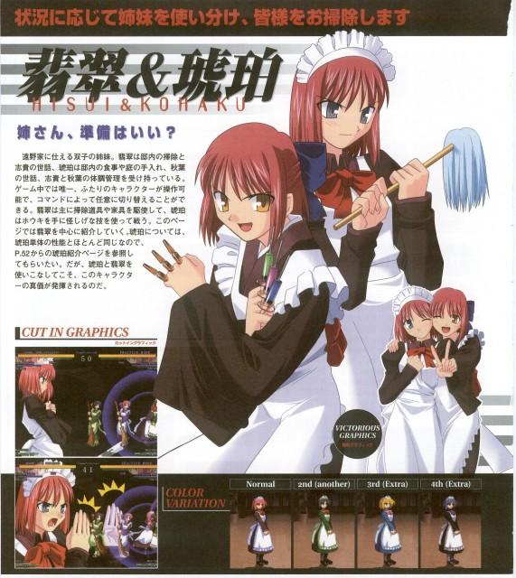 TYPE-MOON, Melty Blood, Hisui (Shingetsutan Tsukihime), Kohaku (Shingetsutan Tsukihime)