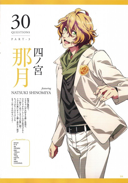 A-1 Pictures, Uta no Prince-sama, Natsuki Shinomiya