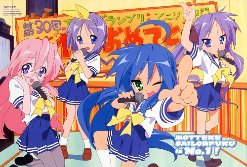 Futoshi Nishiya, Yoshimizu Kagami, Kyoto Animation, Lucky Star, Tsukasa Hiiragi
