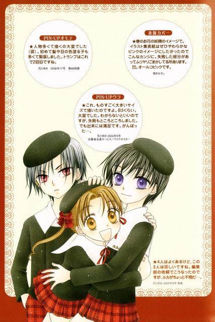Tachibana Higuchi, Group TAC, Gakuen Alice, Gakuen Alice Illustration Fan Book, Hotaru Imai