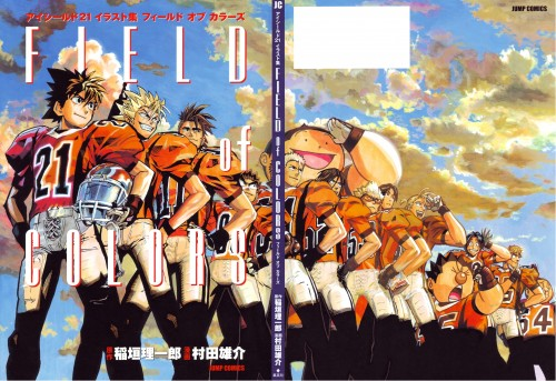 Yuusuke Murata, Studio Gallop, Eyeshield 21, Field of Colors, Shozo Togano