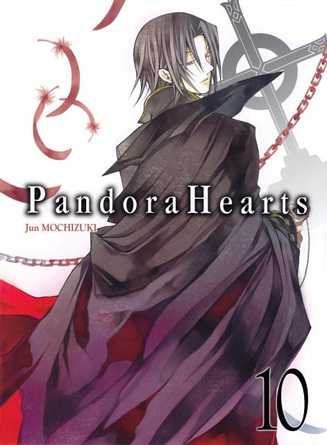 Jun Mochizuki, Xebec, Pandora Hearts, Oswald Baskerville, Manga Cover