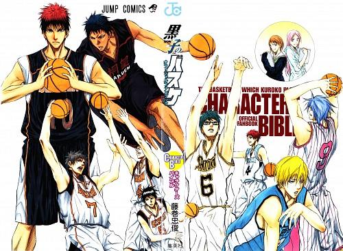 Tadatoshi Fujimaki, Production I.G, Kuroko no Basket, Daiki Aomine, Teppei Kiyoshi