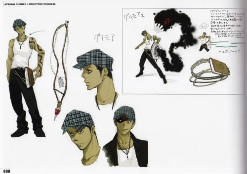 Soul Eater, Soul Art, Noah (Soul Eater), Character Sheet