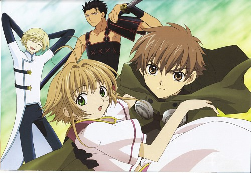 CLAMP, Bee Train, Tsubasa Reservoir Chronicle, Sakura Kinomoto, Kurogane