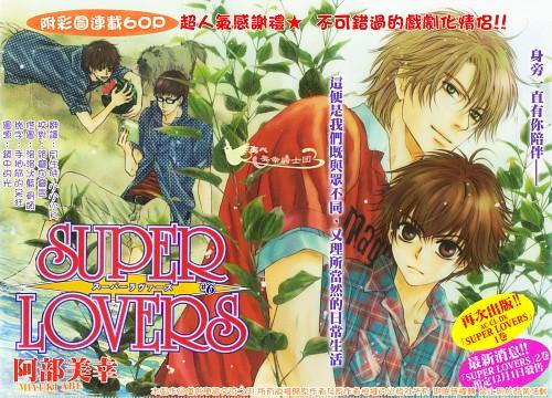 Miyuki Abe, Super Lovers, Aki Kaidou, Shima Kaidou, Haru Kaidou