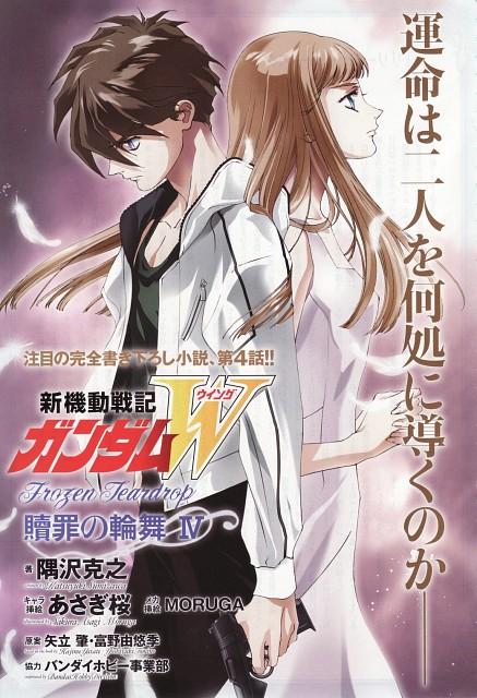 Sakura Asagi, Mobile Suit Gundam Wing, Relena Peacecraft, Heero Yuy