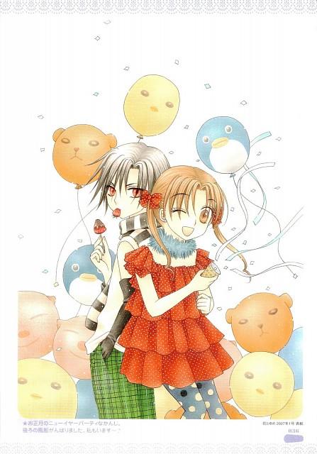 Tachibana Higuchi, Gakuen Alice, Gakuen Alice Illustration Fan Book, Mikan Sakura, Natsume Hyuuga