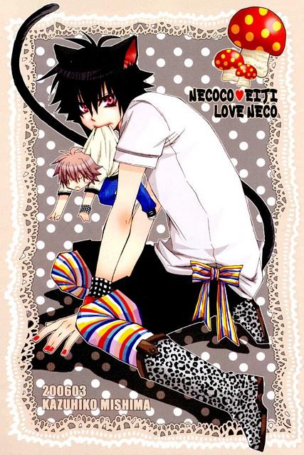 Kazuhiko Mishima, Love Neco, Necoco, Eiji Yabuki, Manga Cover