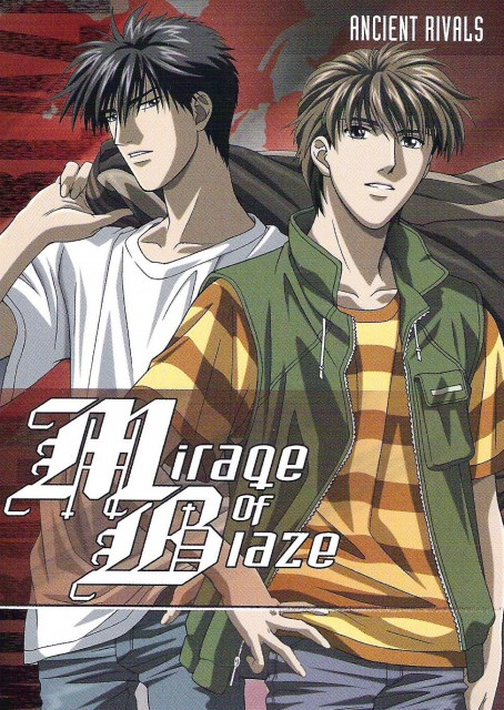 Mirage of Blaze, Takaya Ougi, Yuzuru Narita, Manga Cover