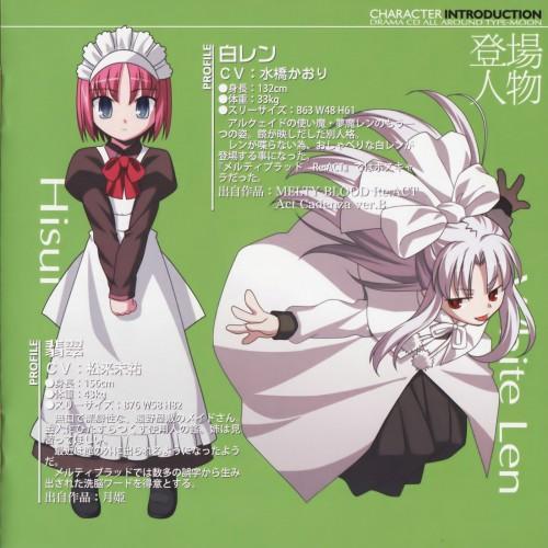 TYPE-MOON, Melty Blood, White Len, Hisui (Shingetsutan Tsukihime)