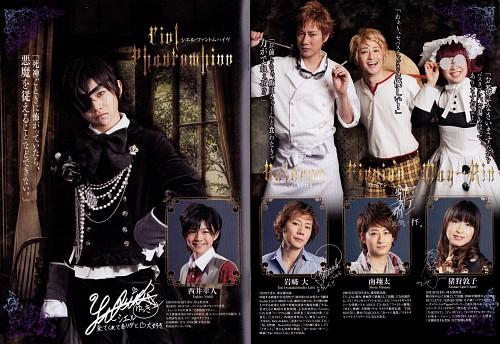 Kuroshitsuji, Bardroy, Maylene, Ciel Phantomhive, Finnian