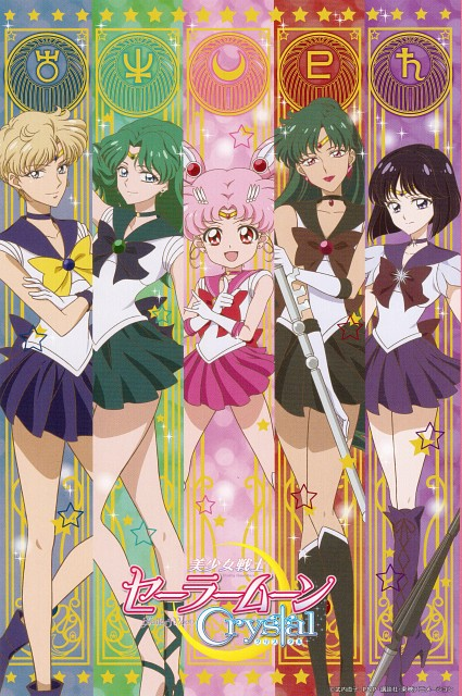 Toei Animation, Bishoujo Senshi Sailor Moon, Sailor Neptune, Sailor Chibi Moon, Sailor Pluto