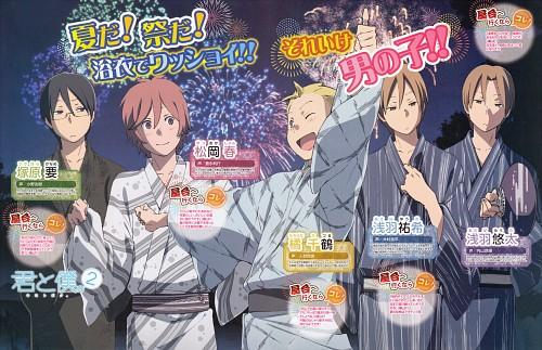 Kiichi Hotta, J.C. Staff, Kimi to Boku, Chizuru Tachibana, Kaname Tsukahara