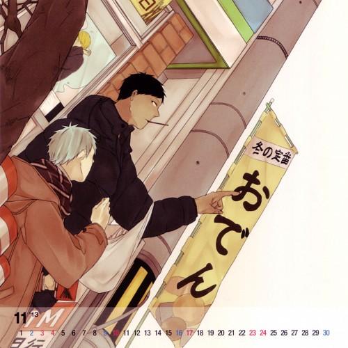 Kuroko no Basket, Happy Time With You - Aomine x Kuroko Calendar, Tetsuya Kuroko, Daiki Aomine, Calendar