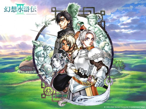 Konami, Suikoden III, Hugo, Geddoe, Chris Lightfellow Wallpaper
