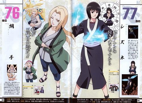Studio Pierrot, Naruto, Naruto Juunen Hyakunin, Shizune, Tsunade