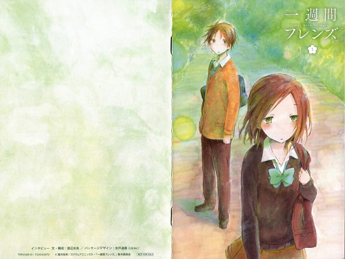 Maccha Hazuki, Isshuukan Friends, Yuuki Hase, Kaori Fujimiya, DVD Cover