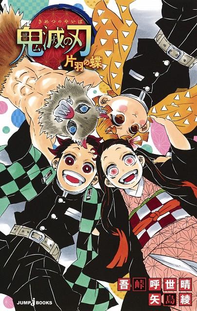 Koyoharu Gotouge, Kimetsu no Yaiba, Zenitsu Agatsuma, Inosuke Hashibira, Nezuko Kamado
