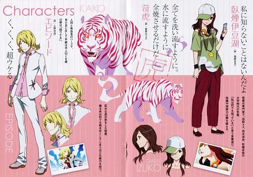Akio Watanabe, Shaft (Studio), Bakemonogatari, Episode (Bakemonogatari), Izuko Gaen