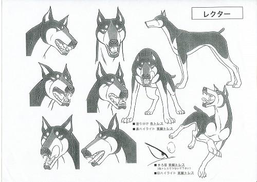 Yoshihiro Takahashi, Ginga: Nagareboshi Gin, Lector (Ginga: Nagareboshi Gin), Character Sheet