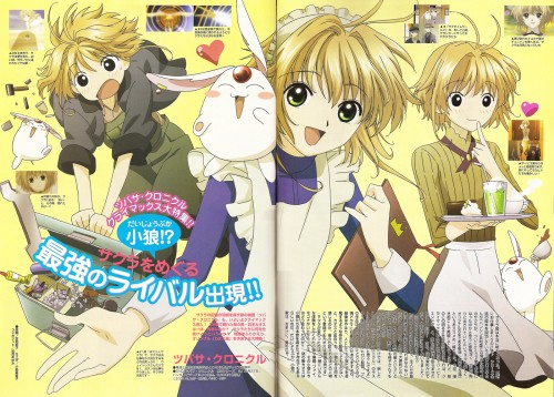CLAMP, Bee Train, Tsubasa Reservoir Chronicle, Sakura Kinomoto, Mokona