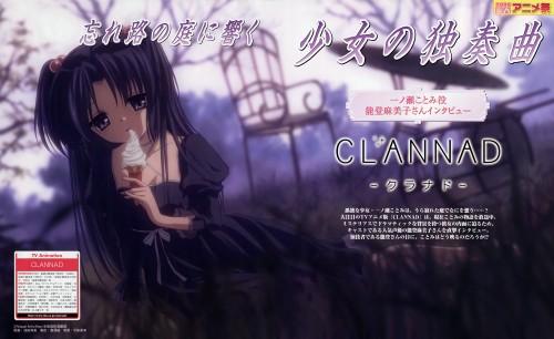 Kazumi Ikeda, Kyoto Animation, Clannad, Kotomi Ichinose
