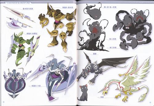 Seven Arcs, Mahou Shoujo Lyrical Nanoha, Character Sheet