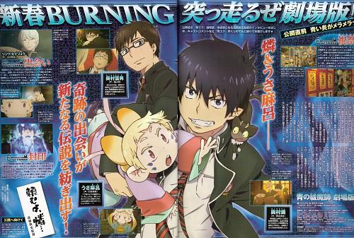 A-1 Pictures, Ao no Exorcist, Rin Okumura, Kuro (Ao no Exorcist), Yukio Okumura