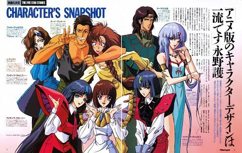 Nobuteru Yuuki, Mamoru Nagano, Sunrise (Studio), Five Star Stories, Colus